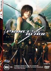 action movie application for pc
